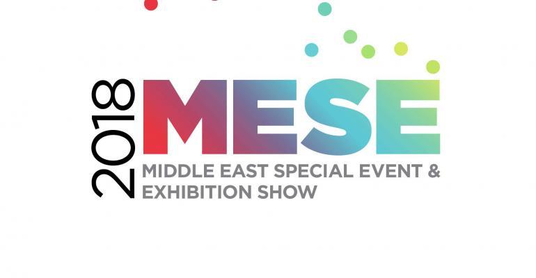 MESE logo 2018 V3